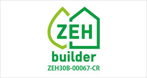 三浦組 ZEH普及目標と実績